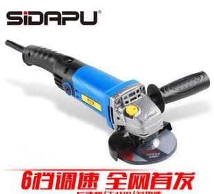 SIDAPU six stall speed grinder electric polishing machine polishing machine polishing machine tool electric car