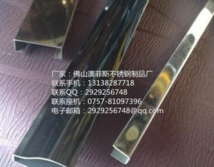 厂家定制直销金属复合材 304/201不锈钢钛金弧形踢脚线装饰板线;