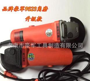 Hao Jun multifunctional angle grinder polishing machine grinding machine grinder grinder electric tool industry