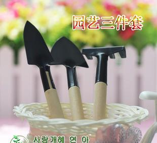 迷你工具三件套 园艺 园林 工具 小铁铲/耙/锹 植物盆栽种花必备;