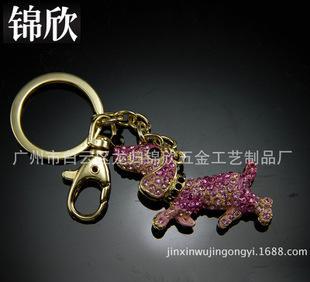 厂家订制 新款金属动物钥匙扣 金属镶钻车钥匙扣;
