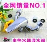 【D2混水阀】供应合金混水阀电热水器混水阀U型混水阀;
