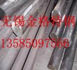 供应现货无锡45#合金圆钢 锻制/冷拔/热轧圆钢45#圆钢;