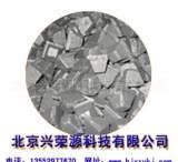 混合稀土金属 99.9%;