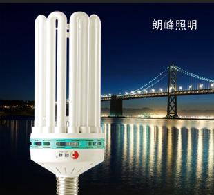 Lang Feng lighting energy-saving lamp U 8U genuine pure three colors factory direct shipping