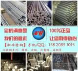 直销1.6563冷挤压用钢 冷墩1.6563圆棒 钢板 1.6563冷拨钢棒;
