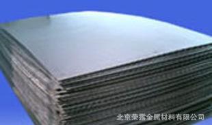 供应高质量镍复合材--镍-不锈钢复合板;
