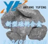 复合硅钙;