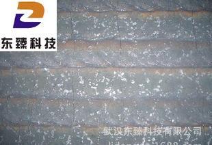东臻科技销售耐磨堆焊施工服务 堆焊耐磨复合材 高硬度龟裂少;