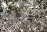 【优质推荐】供应炉料铁合金桶装钒铁 做工精细(图);
