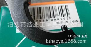 боковой отверстие крюк гаечный ключ, 80 - 90 95 - 100 110 - 115, 12 - 13 135-145 головка цилиндра