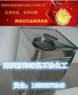 供应优质粗苯 高含量 高纯度 厂家直销 品质保证;