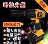 42V电动扳手 锂电冲击扳手 充电扳手 充电式 架子工具木工送套筒;