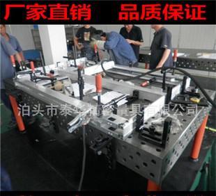 сварка арматуры производителей / профессиональных сварки арматуры / сварка платформы / нестандартные арматуры