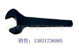 Single end wrench, single head open wrench (forging)