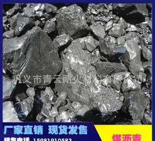 Qingyun [] steel aluminum carbon industry for coal tar