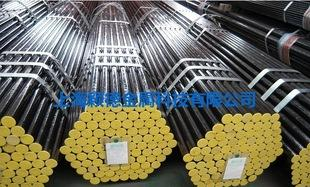 精品管材优质 16MnCr5齿轮钢;