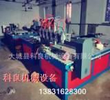 1325电动雕刻设备 高配置木工广告雕刻机 数控家具雕刻机;