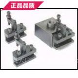 良炎天广直销 快换刀架10026 机床附件 适用于M2/C6;