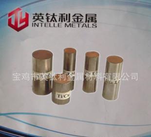 钛铜复合棒钛包铜,钛阳极,钛铜复合材;