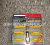【套裝工具廠】銷售多用途螺絲刀 手動工具 多用改錐 螺絲刀批發;