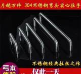 不锈钢拉手 弯头U型实心橱柜衣柜家具配电箱机器设备工业拉丝把手;