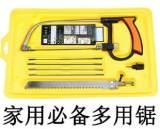 多用小钢锯 钢锯架配钢锯条 模型锯 木工 线锯 手锯 魔鬼锯;