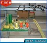 聚氨酯橡胶密封圈 非标 异形等密封垫密封件密封圈;