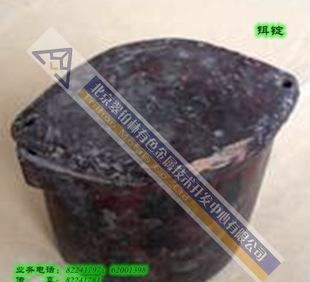供应稀土金属Er铒 高纯蒸馏法鉺块(Er3O2);