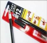 九洋 DIY橡皮章专用雕刻刀 手办刻纸刀具 30度笔刀批发;