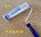 批发 多乐士 滚筒刷 油漆刷 羊毛刷 工具刷;