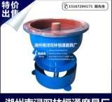 热销30-150L振动光饰机 震动机 研磨机 整机保修一年 特价;