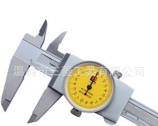 Wholesale Guanglu metal shell closed dial carlipers 0-150MM*0.02,0-200MM, 0-300MM