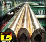 供应锡黄铜CuZn28Sn1 铜合金2.0470CuZn28Sn铜板CuZn28Sn1 铜棒;