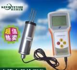 快速土壤水分测定仪 温湿度测定仪记录仪水份快速检测仪测试仪;