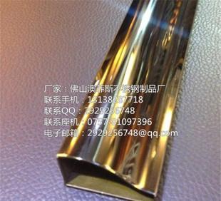 钛金家装金属复合材 304/201不锈钢钛金弧形踢脚线装饰板线定做;