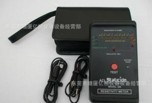 美国ACL-380表面电阻测试仪/静电测试仪美国STATICIDE