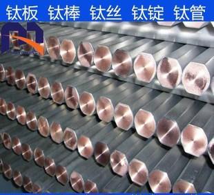 供应优质钛包铜 钛铜复合材 厂家直销 批发零售均可;