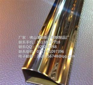 钛金304/201不锈钢金属复合材 厂家专业定做各式包边包槽装饰板线;