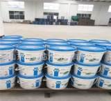 聚氯酯防水材料 厂家直供防水涂料 厂家销售 批发 质量保证;