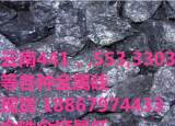 江阴结晶硅553 441 工业硅 金属硅 硅金属通氧硅现货;