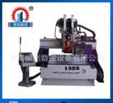 廠家供應/1325木工數控自動換刀雕刻機/盤式自動換刀木工雕刻機;