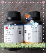 镍粉 分析纯试剂 CAS:7440-02-0 还原镍粉 高纯镍;