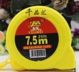 9.9元货源 通用7.5米卷尺 家用量尺 12个起批 测量工具 10元批发;