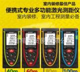 深达威40/60/80米激光测距仪高精度手持式红外线测量仪激光电子尺;
