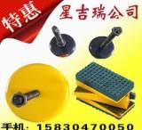数控机床专用机械标准减震可调整垫铁,防震平行地脚耐油垫铁装置;