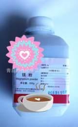 镁粉 分析纯试剂 AR500g 99% CAS:7439-95-4 高校实验;