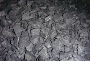 厂家供应稀土硅24 稀土合金 合金原材料 价格稀土镁;