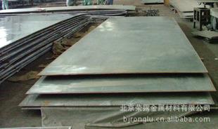 供应高质量钛复合材-- 钛钢复合板管板;
