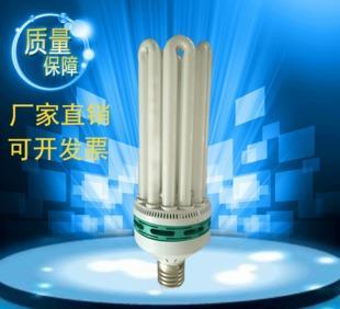 High power energy saving lamp 105w150125w185w200 6U watt energy-saving lamps wholesale factory direct sales E27E40